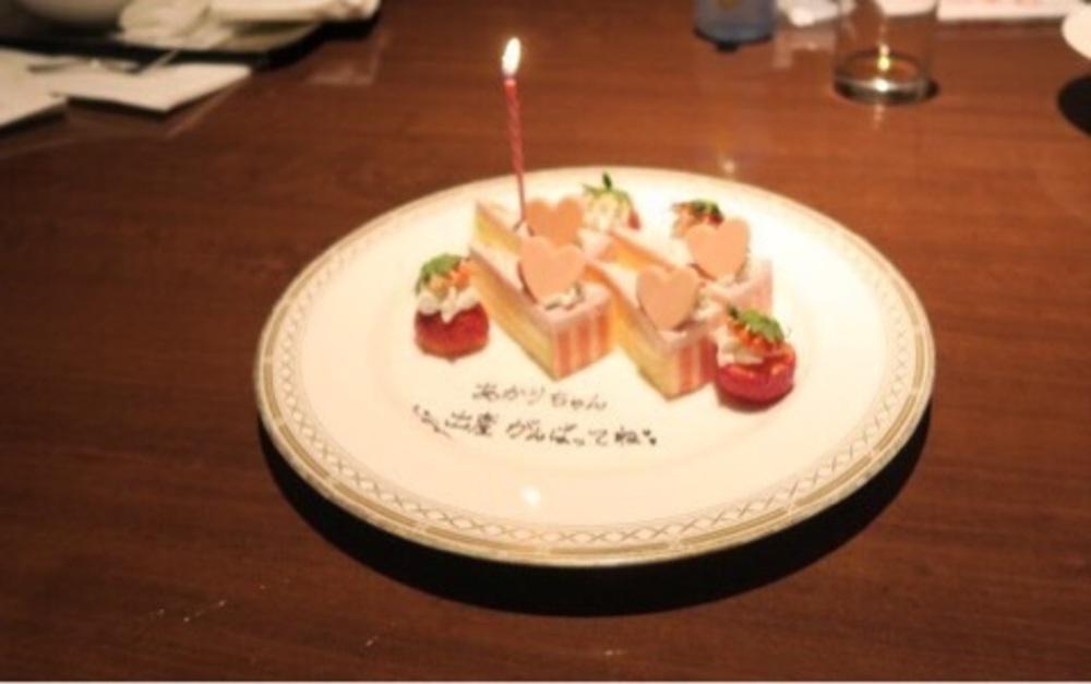 コートヤード・マリオット 銀座東武ホテル フィオーレ