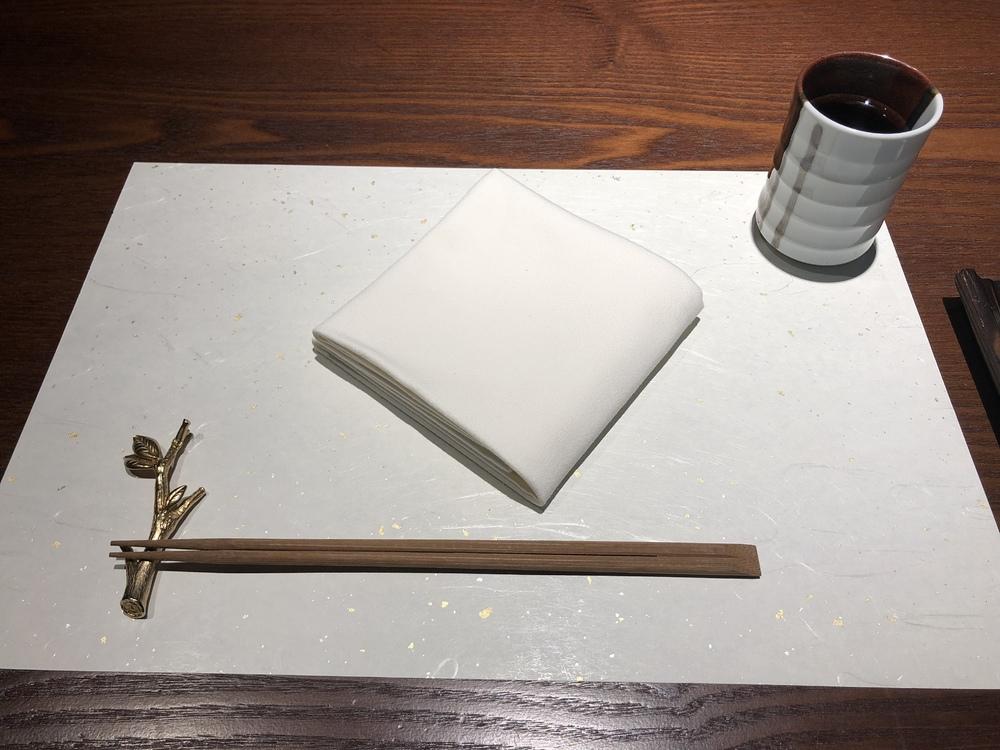 KISSHO KICHIJOJI