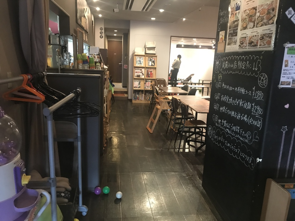 ALL DAY HOME 武蔵小山店
