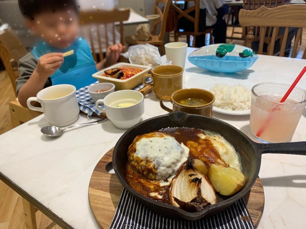 バルバラ エキスポ レストラン