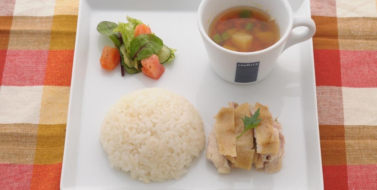 炊飯器で簡単!海南チキンライス