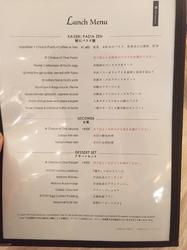 three* 京都三条店