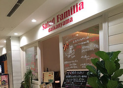 Salud Familia Daikanyama