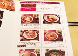 豚肉創作料理 やまと 南青山店