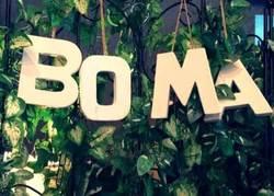 BOMA Tokyo