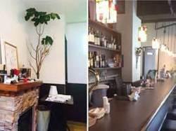Dining Bar @ホームK