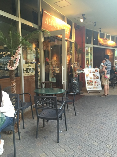 Aloha Table HAWAIIAN CAFE AND DINER