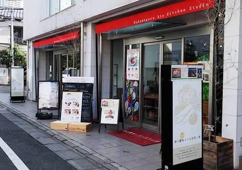 中目黒ビオキッチンスタジオ